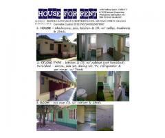 APARTMENT FOR RENT (House, Studio-type, Room)